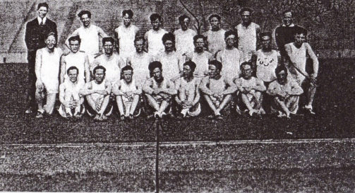 Gonzaga Track Team